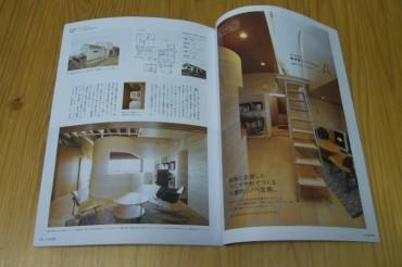 2011_0528_LiVES 56号_20-21頁