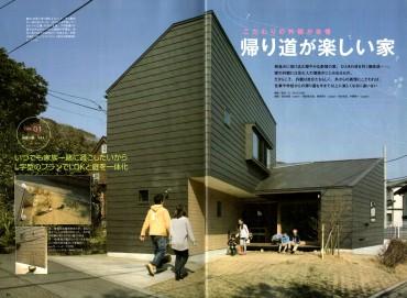 住まいの設備を選ぶ本_2012夏_葉山の家
